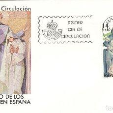 Sellos: ESPAÑA. SPD 2684. AÑO 1982. CENT. LLEGADA A ESPAÑA DE LOS PADRES SALESIANOS.. Lote 236841985