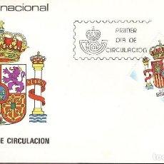 Sellos: ESPAÑA. SPD 2685. AÑO 1983. ESCUDO DE ESPAÑA.. Lote 236842310