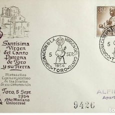 Sellos: 1954 ESPAÑA MATASELLO CORONACIÓN DE LA VIRGEN DEL CANTO. Lote 236842385