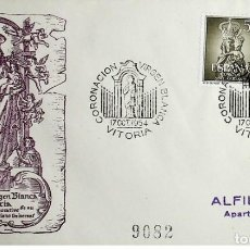 Sellos: 1954 ESPAÑA MATASELLO CORONACIÓN DE LA VIRGEN BLANCA. Lote 236842505