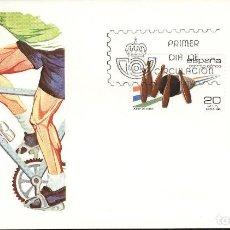 Sellos: ESPAÑA. SPD 2695/96. AÑO 1983. DEPORTES.. Lote 236842525