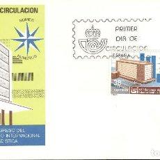 Sellos: ESPAÑA. SPD 2718. AÑO 1983. CONGRESO DEL INSTITUTO INTERNACIONAL DE ESTADÍSTICA.. Lote 236843265