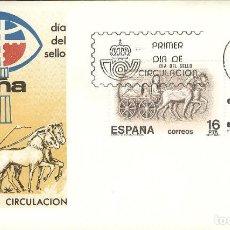 Sellos: ESPAÑA. SPD 2719. AÑO 1983. DÍA DEL SELLO.. Lote 236843320