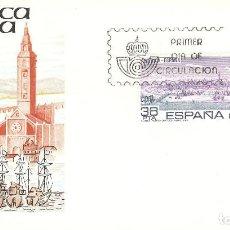Sellos: ESPAÑA. SPD 2720. AÑO 1983. AMÉRICA-ESPAÑA.. Lote 236843360
