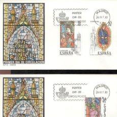 Sellos: ESPAÑA. SPD 2721/23. AÑO 1983. VIDRIERAS ARTÍSTICAS.. Lote 236843400