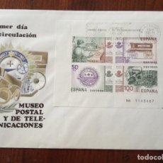 Sellos: 1981.SPD.MUSEO POSTAL Y DE TELECOMUNICACIONES.. Lote 236888655