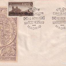 Selos: UNIVERSIDAD DE SALAMANCA VII CENTENARIO 1953 (EDIFIL 1126/28) SPD DEL SERVICIO FILATELICO. MUY RARO.. Lote 237396255