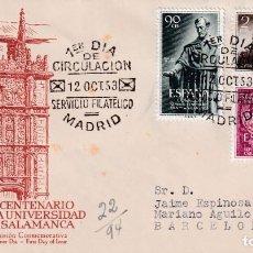 Selos: UNIVERSIDAD DE SALAMANCA VII CENTENARIO 1953 (EDIFIL 1126/28) EN SOBRE PRIMER DIA CIRCULADO DE ALFIL. Lote 237396370