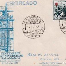 Selos: UNIVERSIDAD MAESTRA CIENCIA VII CENTENARIO SALAMANCA 12 OCTUBRE 1953 MATASELLO SOBRE CIRCULADO ALFIL. Lote 237399250