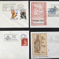 Sellos: SPD ESPAÑA AÑO 1982 COMPLETO ALFIL IMAGENES EN RELIEVE MATASELLOS BARCELONA SOBRES PRIMER DIA. Lote 238198950