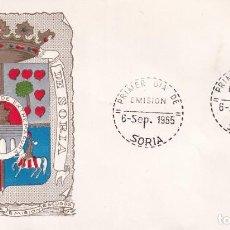 Francobolli: ESCUDO DE SORIA 1965 MATASELLOS PROVINCIA (EDIFIL 1639) EN SOBRE PRIMER DIA DEL SERVICIO FILATELICO.. Lote 238303325
