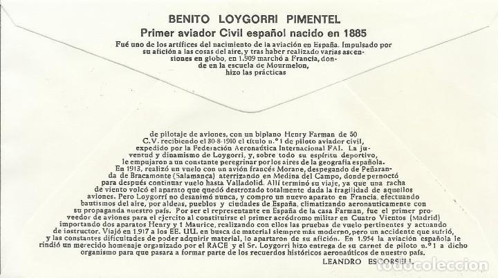 Sellos: Pioneros de la Aviación. Benito Loygorri Pimentel. 1980. Alfil. 9x16,5 cm. Buen estado. Sobre. - Foto 2 - 239617425