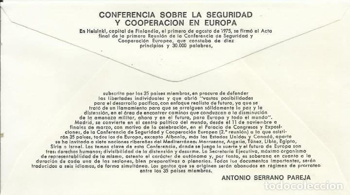Sellos: Conferencia sobre seguridad y cooperación Europa. Madrid 1980. Alfil. 9x16,5 cm. Buen estado. Sobre. - Foto 2 - 239798045
