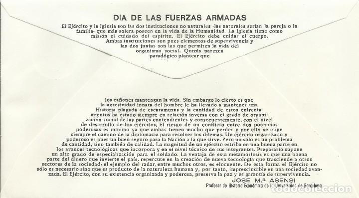 Sellos: Día de las Fuerzas Armadas. 1981. Primer día. Alfil. 9x16,5 cm. Buen estado. Sobre. - Foto 2 - 239809550