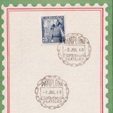 Sellos: II EXPOSICION FILATELICA, PAMPLONA (NAVARRA) 8 JULIO 1949. RARO MATASELLOS EN TARJETA CIRCULADA.. Lote 240535555