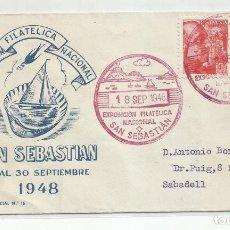 Sellos: EXPO FILATELICA 1948 DE SAN SEBASTIAN A SABADELL BARCELONA. Lote 242043320
