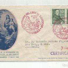 Sellos: CENTENARIO LIBRO EJERCICIOS 1948 CIRCULADA DE MANRESA A SABADELL BARCELONA. Lote 242093525