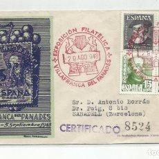 Sellos: EXPO FILATELICA 1948 CIRCULADA DE VILAFRANCA DEL PENEDES A SABADELL BARCELONA. Lote 242094160