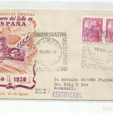 Sellos: EXPO CONMEMORATIVA SELLO ESPAÑOL BILBAO 1950 CIRCULADA A SABADELL BARCELONA. Lote 242103350