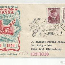 Sellos: EXPO CONMEMORATIVA SELLO ESPAÑOL BARCELONA 1950 CIRCULADA A SABADELL BARCELONA. Lote 242103655