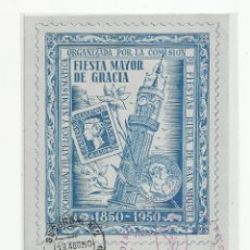 Sellos: TARJETA EXPO FILATELICA GRACIA BARCELONA 1950 CIRCULADA A SABADELL BARCELONA. Lote 242103885