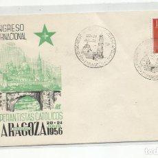 Sellos: CONGRESO ESPERANTISTAS CATOLICOS 1958 ZARAGOZA. Lote 242105310