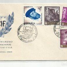 Sellos: CONGRESO INTERNACIONAL FILATELIA 1960 BARCELONA. Lote 242105655