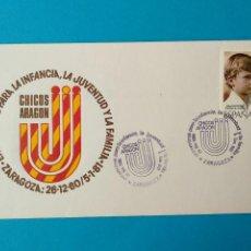 Sellos: ENCUENTROS PARA LA INFANCIA, LA JUVENTUD Y LA FAMILIA (ZARAGOZA). 26/12/1980 A 05/01/1981. Lote 242321770