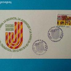 Sellos: ENCUENTROS PARA LA INFANCIA, LA JUVENTUD Y LA FAMILIA (ZARAGOZA). 26/12/1980 A 05/01/1981. Lote 242321960