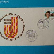 Sellos: ENCUENTROS PARA LA INFANCIA, LA JUVENTUD Y LA FAMILIA (ZARAGOZA). 26/12/1980 A 05/01/1981. Lote 242322030