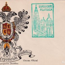 Timbres: MUY RARA MARCA VERDE NO CATALOGADA EXPOSICION FILATELICA TOLEDO 1949 EN SOBRE ILUSTRADO SIN CIRCULAR. Lote 242842160