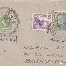 Sellos: I EXPOSICION FILATELICA SANTA CRUZ TENERIFE CANARIAS 1949. MATASELLOS ENVUELTA CERTIFICADA ALFIL. Lote 243900805
