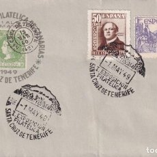 Sellos: I EXPOSICION FILATELICA SANTA CRUZ TENERIFE CANARIAS 1949. MATASELLOS EN ENVUELTA SIN CIRCULAR MPM. Lote 243900940