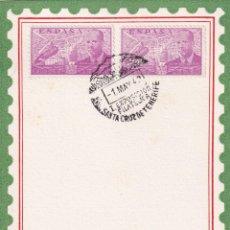 Sellos: I EXPOSICION FILATELICA SANTA CRUZ TENERIFE CANARIAS 1949. MATASELLOS EN TARJETA. RARO ASI. MPM. Lote 243901175