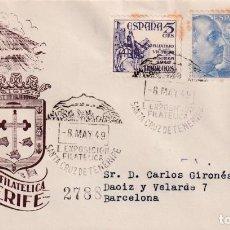 Sellos: I EXPOSICION FILATELICA, SANTA CRUZ TENERIFE (CANARIAS) 1949. RARO MATASELLOS EN SOBRE DE QUERALT.. Lote 243901525