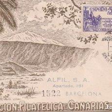 Sellos: I EXPOSICION FILATELICA, SANTA CRUZ DE TENERIFE CANARIAS 1949. RARO MATASELLOS SOBRE CIRCULADO ALFIL. Lote 243903335