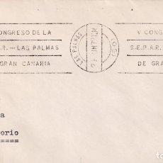 Sellos: MEDICINA PATOLOGIA RESPIRATORIA V CONGRESO SEPAR, LAS PALMAS (CANARIAS) 1972 RARO MATASELLOS RODILLO. Lote 243913015