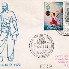 Sellos: MEDICINA CIRUGIA ORTOPEDICA XIII CONGRESO, LAS PALMAS (CANARIAS) 1972 RARO MATASELLOS EN SOBRE ALFIL. Lote 243915930