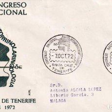 Sellos: MEDICINA OTORRINOLARINGOLOGIA VIII CONGRESO, SANTA CRUZ DE TENERIFE (CANARIAS) 1972. MATASELLOS MPM. Lote 243916665