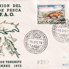 Sellos: FAO III REUNION COMITE PESCA, SANTA CRUZ DE TENERIFE (CANARIAS) 1972. RARO MATASELLOS EN SOBRE ALFIL. Lote 243917760