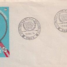 Sellos: BOLSA DEL COLECCIONISTA ANIVERSARIO, REUS (TARRAGONA) 1976. MATASELLOS EN SOBRE ILUSTRADO.. Lote 243918815