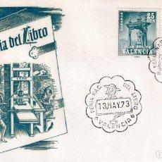 Sellos: DON QUIJOTE CERVANTES FERIA NACIONAL DEL LIBRO, VALENCIA 13 MAYO 1973 RARO MATASELLOS EN SOBRE ALFIL. Lote 244602095