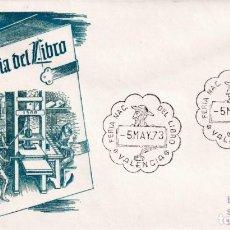 Sellos: DON QUIJOTE CERVANTES FERIA NACIONAL DEL LIBRO, VALENCIA 5 MAYO 1973. RARO MATASELLOS EN SOBRE ALFIL. Lote 244602210
