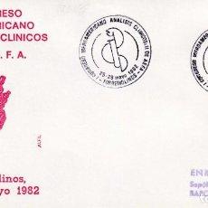 Sellos: MEDICINA ANALISIS CLINICOS I CONGRESO IBEROAMERICANO, TORREMOLINOS (MALAGA) 1982 MATASELLOS EN SOBRE. Lote 244603005