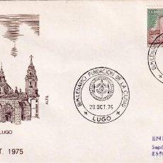 Sellos: BIMILENARIO FUNDACION DE LA CIUDAD, LUGO 1975. RARO MATASELLOS EN SOBRE DE ALFIL CATEDRAL.. Lote 244603965