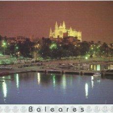 Sellos: 1995. TARJETA DEL CORREO Nº17. TARIFA A. PALMA DE MALLORCA. BALEARES. CATEDRAL. MATASELLO PRIMER DÍA. Lote 244610805