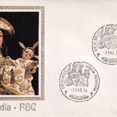 Sellos: VIRGEN PEREGRINA EXPOSICION FILATELICA, PONTEVEDRA 1976. MATASELLOS EN SOBRE MF. RARO ASI. MPM. Lote 245119065
