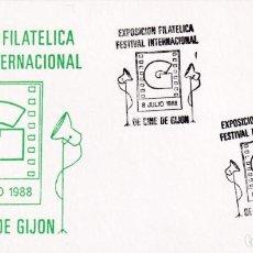 Sellos: CINE FESTIVAL INTERNACIONAL EXPOSICION, GIJON (ASTURIAS) 1988. RARO MATASELLOS EN BONITA TARJETA.. Lote 245122380