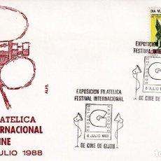 Sellos: CINE FESTIVAL INTERNACIONAL EXPOSICION, GIJON (ASTURIAS) 1988. RARO MATASELLOS EN SOBRE DE ALFIL.. Lote 245122485