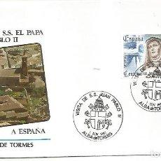 Timbres: ESPAÑA ALBA DE TORMES SALAMANCA VISITA DEL PAPA JUAN PABLO II RELIGION POPE. Lote 245263495